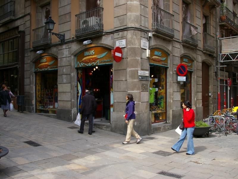Incas: Foto, 3