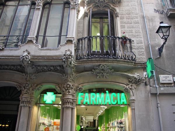 Farmàcia Santa Anna: Foto, 3