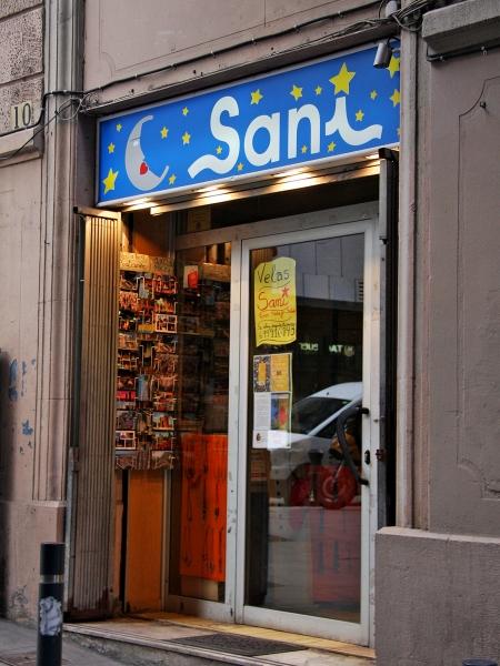 Sani: Foto, 3