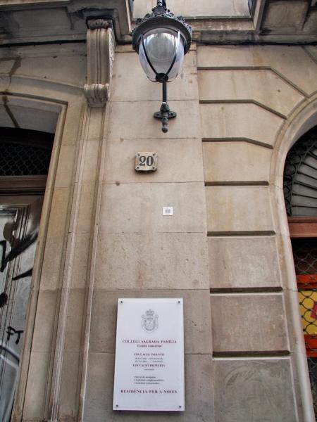 Sagrada Família: Foto, 2