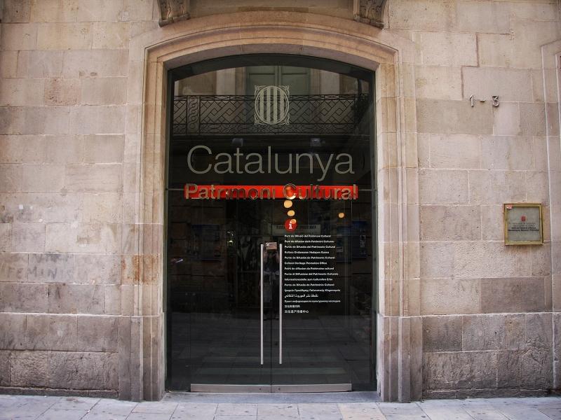 Generalitat de Catalunya (Cultura)